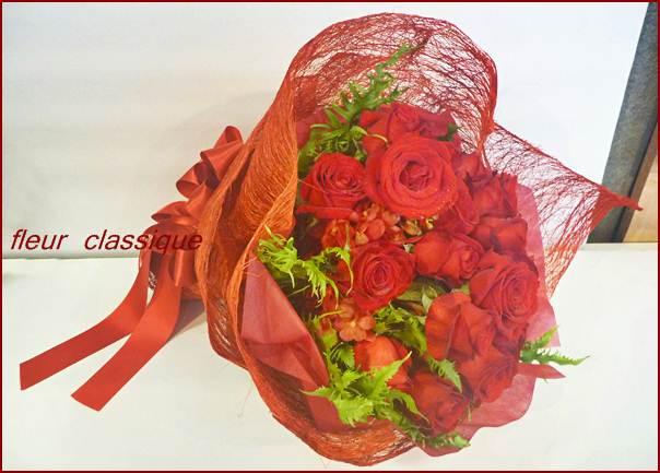 ช่อดอกกุหลาบสีแดง(red roses bouquet) 3
