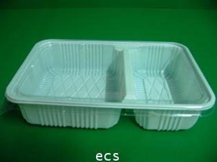 กล่องอาหาร  PP 2 ช่อง S250 /2