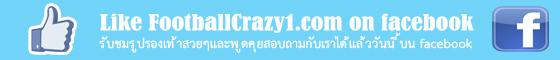Like Footballcrazy1.com on facebook