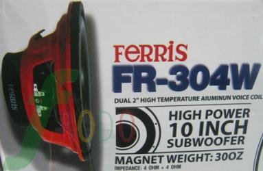 FERRIS  FR-3004W 3