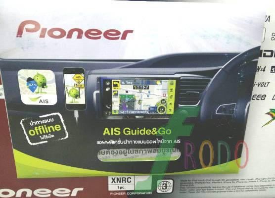 Pioneer AVH-X8850BT 3