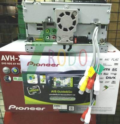 Pioneer AVH-X8850BT 6
