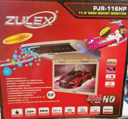ZULEX  PJR-116HP