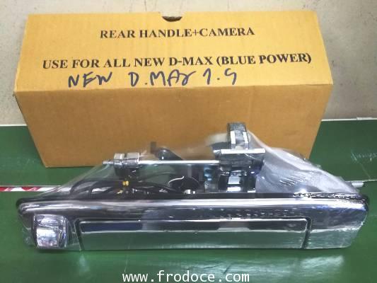 กล้องพร้อมมือเปิดกระบะหลัง ALL NEW D-MAX BLUE POWER 1.9