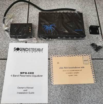 Soundstream MPQ-6XO