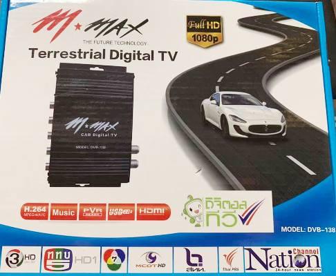 M-MAX  DVB-138