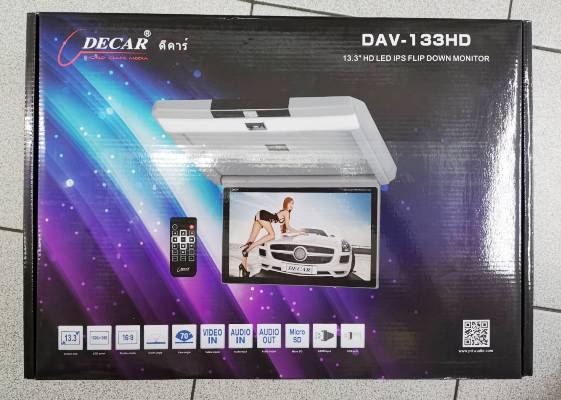 Decar DAV-133HD