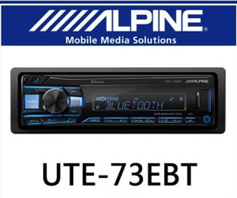 ALPINE UTE-73EBT  (2019)