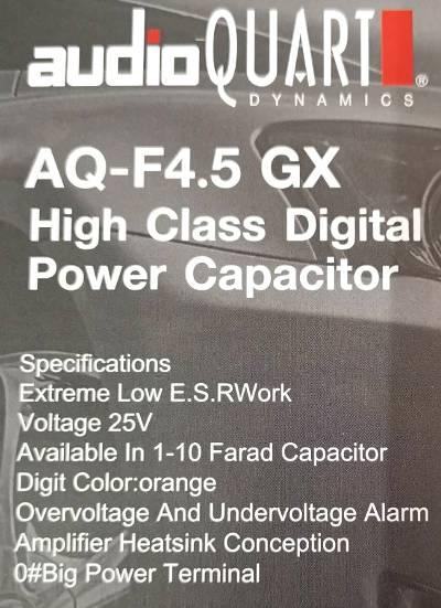 Audio QUART  AQ-F4.5GX 8