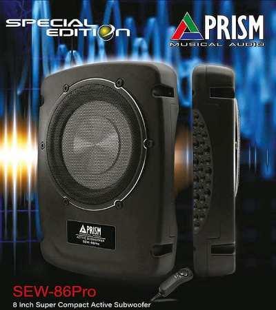 PRISM SEW-86PRO