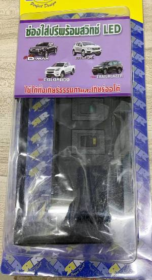 ช่องใส่ปรี+สวิทช์ LED รถ D-MAX / MU-X  /COLORADO  / TRAILBLAZER