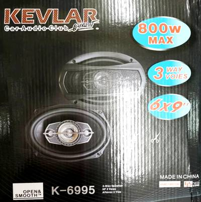 KEVLAR K-6995