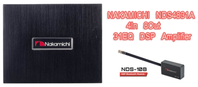 NAKAMICHI NDS4831A (DSP amplifier)