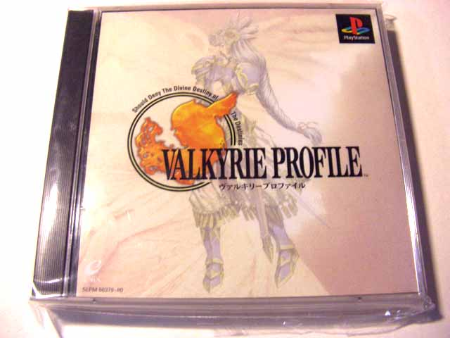 Valkyrie Profile