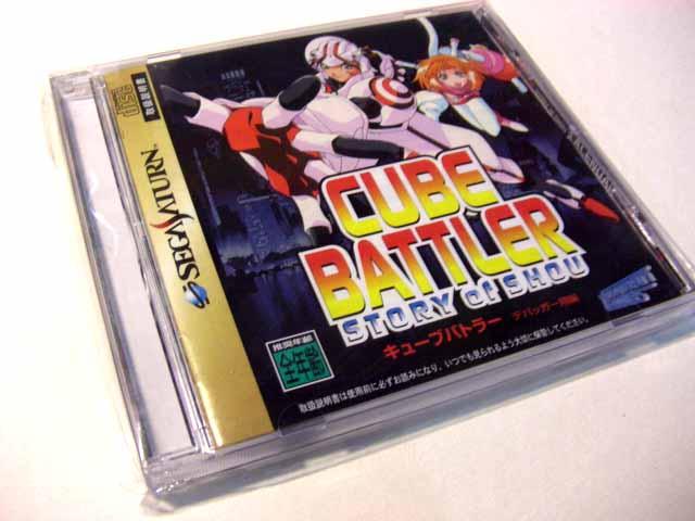 Cube Battler