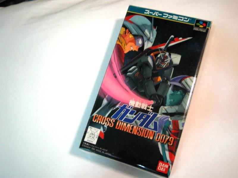 Gundam cross dimension 0079