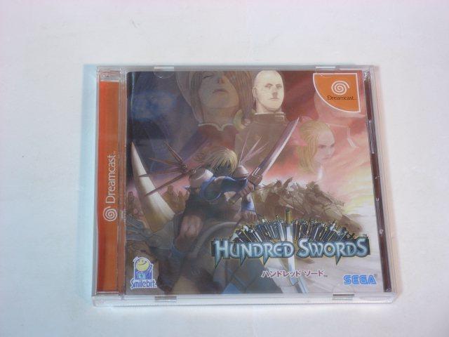 Hundred sword