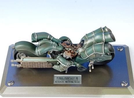 Final Fantasy Mechanical Arts: Kadaj\'s Motorcycle from Final Fantasy VII Advent Children