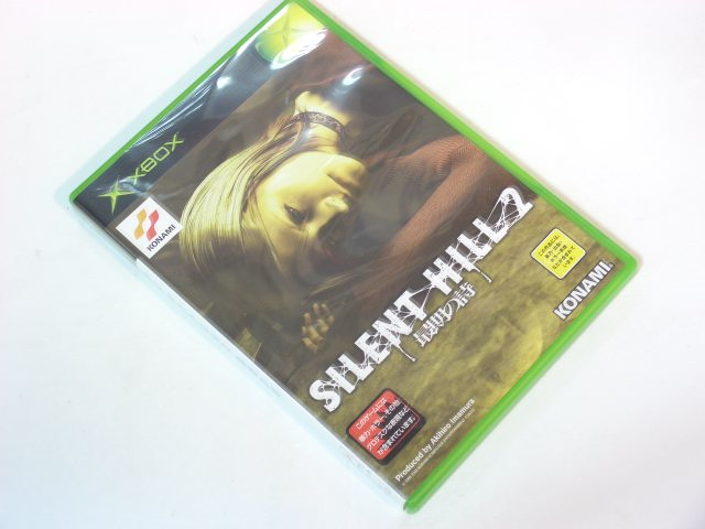 Silen Hill  2