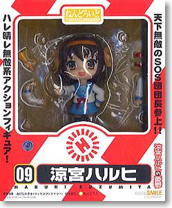 Suzumiya Haruhi no Yuutsu - Nendoroid Haruhi Suzumiya 6
