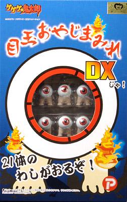 GE GE GE DX-tainted old man 1