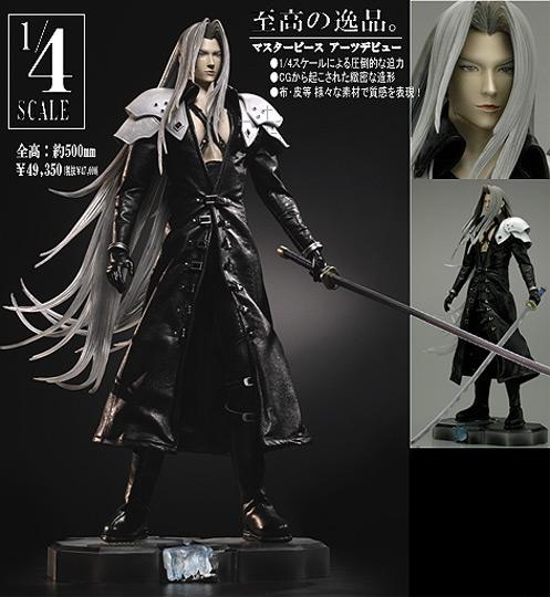 Final Fantasy VII - Advent Children Master Piece: Sephiroth