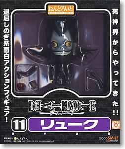 Death Note Nendoroid Ryuk 5