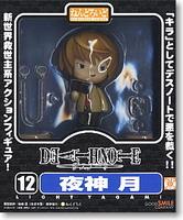 Death Note : Nendoroid Light Yagami (Re-run) 5