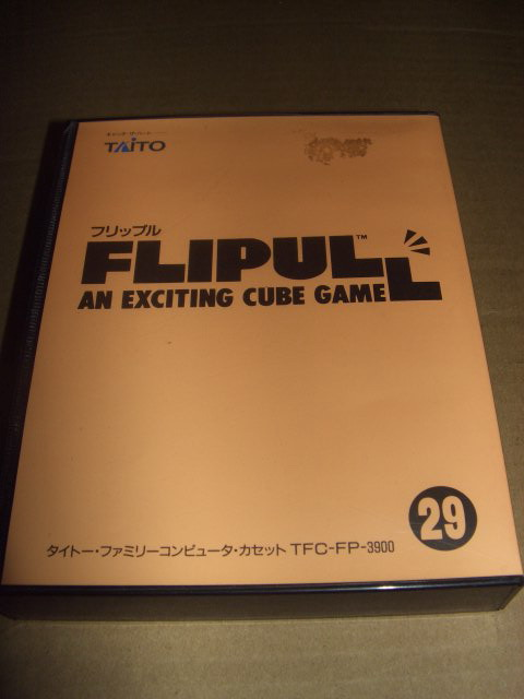 FlipuLL