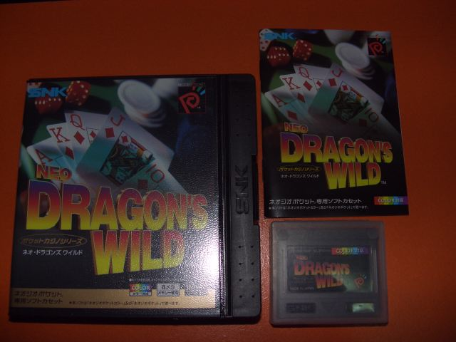 Dragon Wild