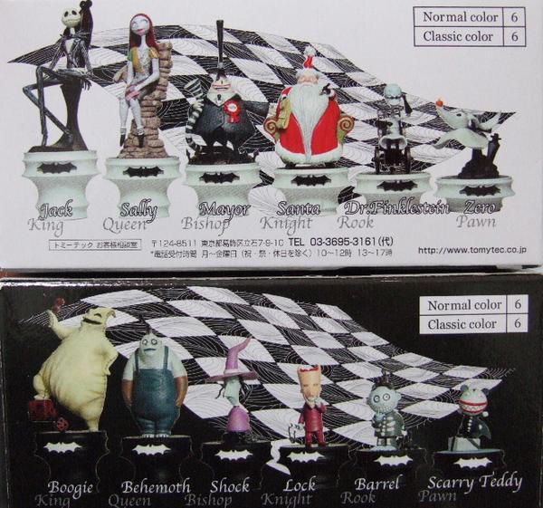 Nightmare Before Christmas Chess 24 Piece 3