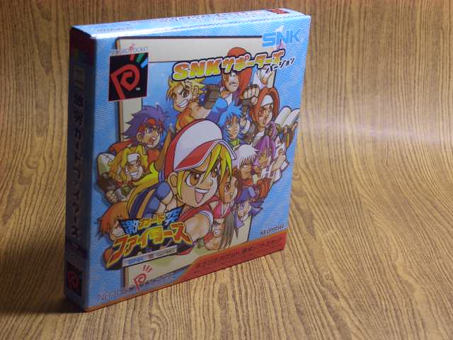 SNK vs. Capcom: Card Fighter\'s Clash: SNK ver.