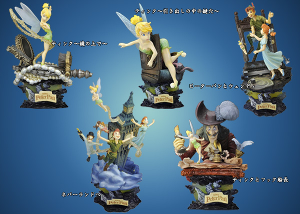 Peter Pan Formation Arts Complete Set of 5