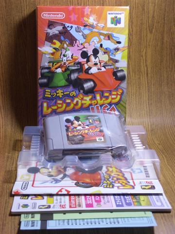 Micky Mouse Racing