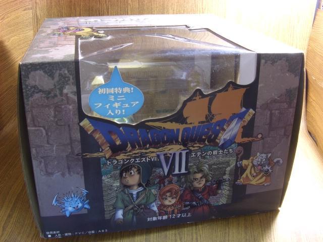 Figure  Dragon Quest 7