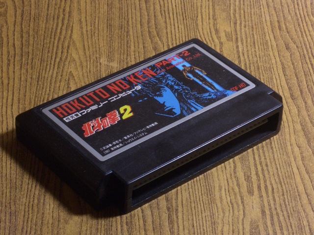 Famicom kenshiro 2