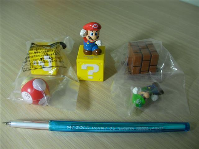 Mario Set 3