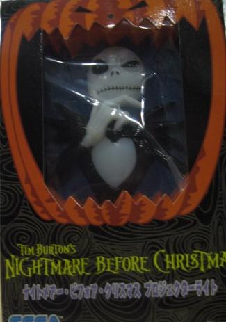 Nightmare Before Chistmas -Jack Lamp โคมไฟหน้าแจ็ค