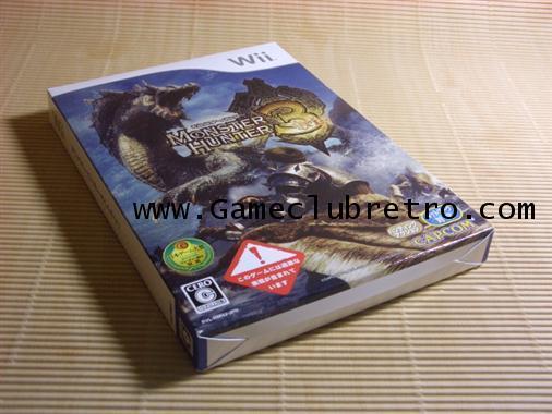 Monster Hunter 3 มอนสเตอร์ ฮันเตอร์ 3