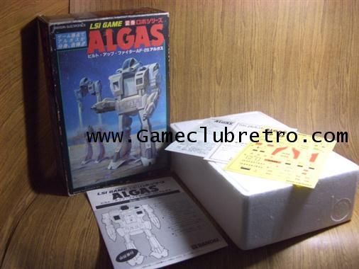 LSI Game Algas  เกมกด หุ่นยนต์ อัลกัส
