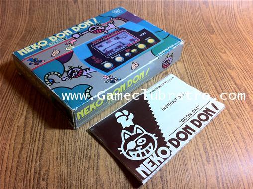 LSI Game Neko DOn DOn ! เกมกด เนโกะ ดอนดอน 1
