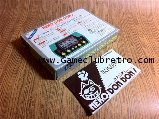 LSI Game Neko DOn DOn ! เกมกด เนโกะ ดอนดอน 2