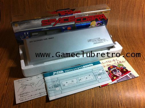 LSI GameSpace Cobra เกมกด สเปซ คอบร้า