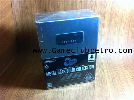 Metal Gear 20 TH