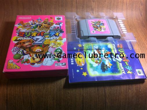 Mario Party 2 มาริโอ้ ปาตี้