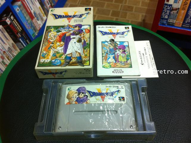 Dragon Quest 5 ดราก้อน เควส 5