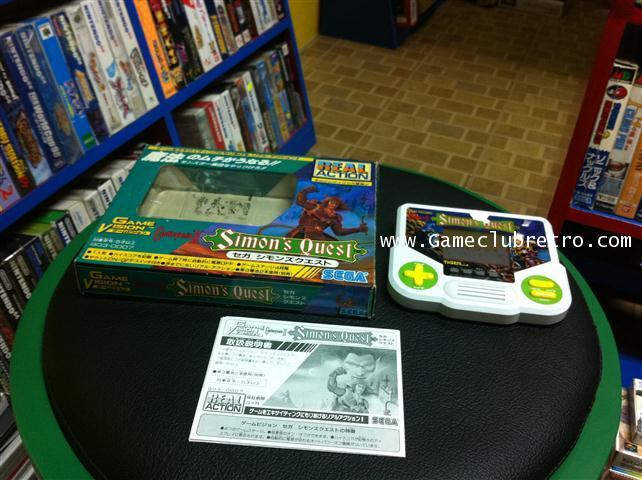Game Watch Game Vision Castlevania 2 Simon Quest เกมกด แดร็กคิวล่า 2