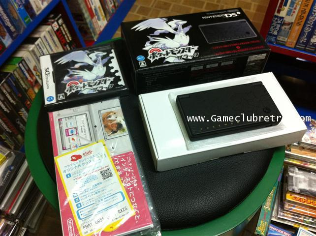 Nintendo DSi Pokemon Black Limited Edition