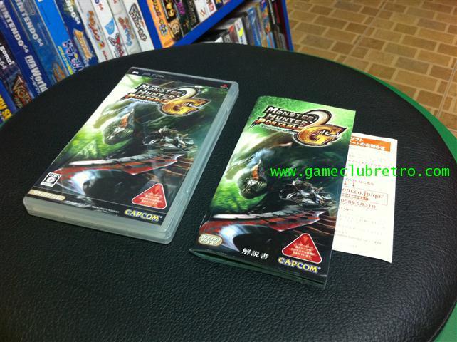 Monster Hunter portable 2 nd G มอนสเตอร์ ฮันเตอร์