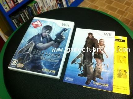 Biohazard 4 Wii Edition ไบโอ 4 wii